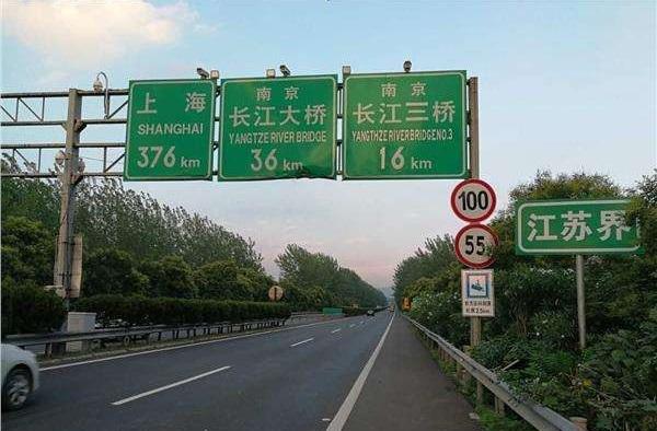 江苏联网高速公路全路网区间测速,就在8月1日启用