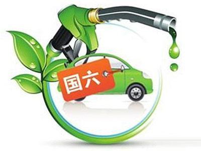 国六车辆的燃油系统泄漏排查方法,值得一看!