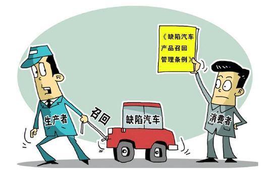 汽车领地:车企是如何检查您的汽车是否有被召回的缺陷呢?