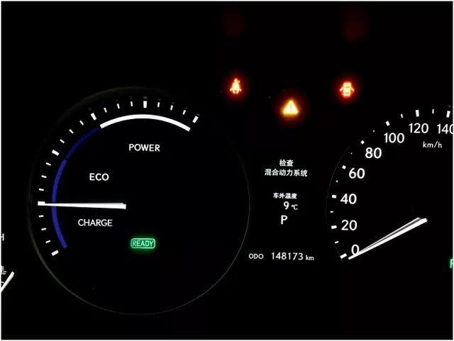 雷克萨斯ES300H混合动力轿车无法行驶