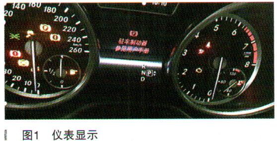 奔驰ML350行驶中仪表ESP故障灯报警